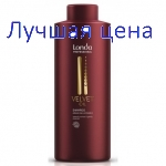 LONDA Professional Velvet Oil Shampoo - Shampoo with argan oil, 1000 ml