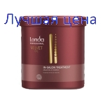 LONDA Professional Velvet Oil Treatment - Mask with argan oil, 1000 ml