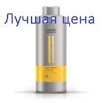 LONDA Professional Visible Repair Conditioner - Кондиціонер для пошкодженого волосся, 250 мл