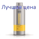 LONDA Professional Visible Repair Conditioner - Conditioner for damaged hair, 250 ml