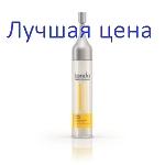 LONDA Professional Visible Repair Serum - Сироватка для пошкодженого волосся, 6x10 мл