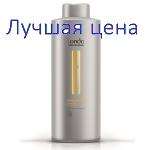 LONDA Professional Visible Repair Shampoo - Shampoo for damaged hair, 1000 ml