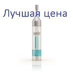 LONDA Professional Vital Booster Serum - Зміцнююча сироватка проти випадіння волосся, 6x10 мл