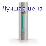 LONDA Professional Vital Booster šampūns - stingrs šampūns pret matu izkrišanu, 250 ml