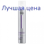LONDA Professional MOUSSE DRAMATIZE Mousse for the volume of extra-strong fixation, 500ml