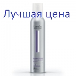LONDA Professional Volume Mousse Dramatize It - Extra-strong styling foam, 250 ml