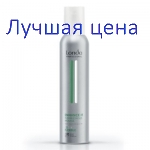 LONDA Professional Volume Mousse Enhance It - Normal Hold Hair Styling Foam, 250 ml