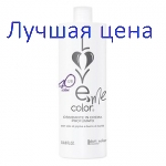 Dott.Solari Oksüdeerija PURPLE Love me värv 40 vol, 12%, 1000 ml