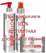 LOVIEN Процедура БОТОКСА для волос FILLER BOTOX