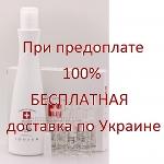 LOVIEN стандартный Набор против выпадения волос