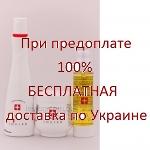 LOVIEN макси Набор для сухих и секущихся волос №2, 1000мл+1000мл+100мл.