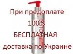 LOVIEN Шампунь для сухих и повреждённых волос FILLER BOTOX, 250 мл.