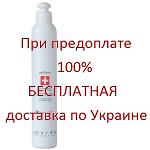 LOVIEN KERATIN 2 Маска для повреждённых волос, 250 мл.