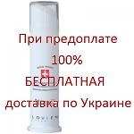 LOVIEN KERATIN 3 Serum Therapy Сыворотка с восстанавливающими полимерами, 100 мл.