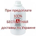 LOVIEN MINERAL OIL Шампунь с минеральным маслом для повреждённых волос, 1000 мл.