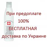 LOVIEN Multi Use Professional Oil Универсальное масло, 250 мл.