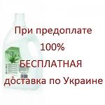 LOVIEN Shampoo ALOE VERA Шампунь Алое Вера, 4000 мл.
