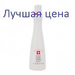 LOVIEN MINERAL OIL Shampoo con olio minerale per capelli danneggiati, 300 ml.