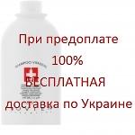 LOVIEN Shampoo VITADEXIL Шампунь против выпадения волос, 1000 мл.