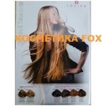 LOVIEN Крем-краска для волос Lovien Color, 100 мл.