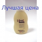 KAARAL Восстанавливающий шампунь Х-Pure Reconstructing Shampoo, 250 мл.