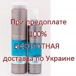 ERAYBA MasterKer Набор для объема волос с кератином, 250+150 мл.