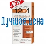 PROSALON Spray Mask 12 in 1 Маска-спрей для сухого волосся 12 в 1, 150г