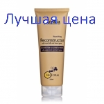 MIRELLA Voedening Reconstructor Bee Form - Regenerating Cream Conditioner voor beschadigd haar met Royal Jelly, 250 ml