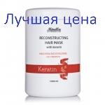 MIRELLA Keratin Reconstructing Hair Mask - Восстанавливающая маска с кератином, 1000 мл