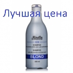 MIRELLA shampoo ice blond - Shampoo for light, gray and bleached hair, 300 ml
