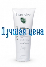 Vitality's AQUA Triple Action Hand Cream: nourishes, moisturizes, softens, 100 ml.