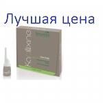 NOUVELLE Clean Drops - Средство против перхоти с эвкалиптом, 10 мл. х 10 ампул