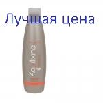 NOUVELLE Kapillixine Energy Care Shampoo - Шампунь против выпадения волос, 250 мл.