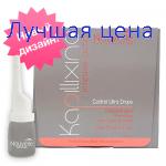 NOUVELLE Ultra Drops - Средство против выпадения волос с женьшенем, 7 мл х 10шт.