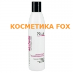 Nua Moisturizing conditioner with wheat germ oil and wheat protein, 250 ml