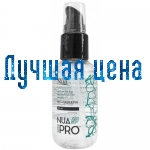 Nua PRO Reconstruction Keratin Serum - сироватка з кератином, 50 мл