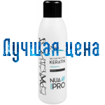 Nua PRO Reconstruction Шампоан за Кератин - Шампоан за ремонт на кератин, 1000 ml