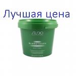 """Kapous Обесцвечивающий порошок с экстрактом женьшеня и рисовыми протеинами """"Dust free"""" линии Studio Professiona, 500г."""