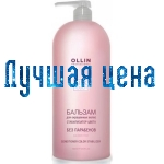 "OLLIN Silk Touch Balsam Color Stabilizer - Бальзам для окрашенных волос ""Стабилизатор цвета"" БЕЗ ПАРАБЕНОВ, 1000 мл."
