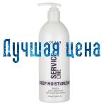 OLLIN hydratation profondeing masque Masque pour hydrater les cheveux en profondeur, 500 ml.