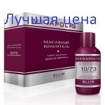OLLIN Peinture à l'huile d'ammoniac pour les cheveux MEGAPOLIS, 50 ml