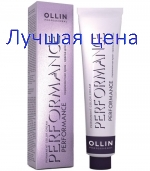 OLLIN Performance - Resistant hair dye with a complex of Vibra Riche (1-7 color level), 60 ml