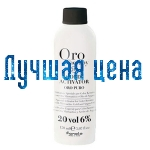 FANOLA Activator (oxidizer) with gold microparticles 6%, 150 ml.