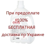 LOVIEN OXIG 30 Vol Окислитель 9%, 4000 мл.
