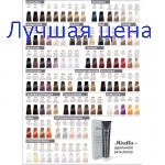 MIRELLA PROFESSIONAL Color Collection - фарба для волосся, 60 мл