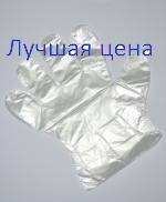 Estel Professional - Рукавички одноразові поліетиленові, 100 шт.
