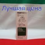Framesi MORPHOSIS Volumizing Shampoo - Шампунь для збільшення об'єму волосся, 250 мл.