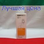 Framesi MORPHOSIS Repair Shampoo - шампунь, Що Відновлює для пошкодженого волосся, 250 мл.