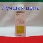 Framesi MORPHOSIS Balance Shampoo - Шампунь для жирної шкіри голови, при себореї, 250 мл.