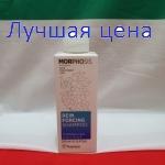 Framesi MORPHOSIS Reinforcing Shampoo - Шампунь проти випадіння волосся при жирній шкірі голови, 250 мл.